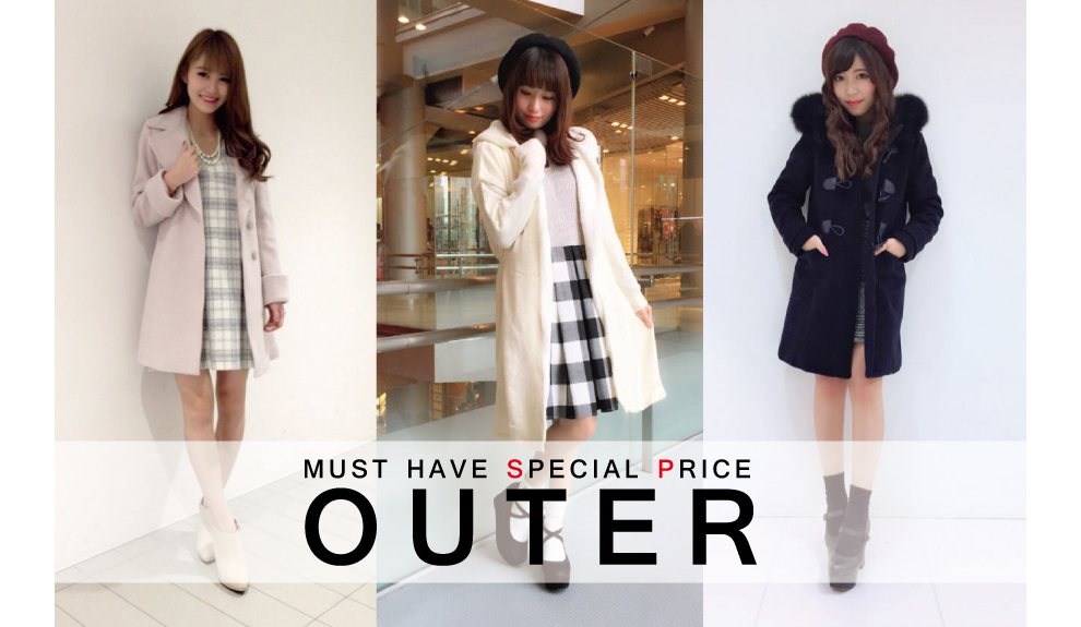 MUST HAVE SPECIAL PRICE OUTER