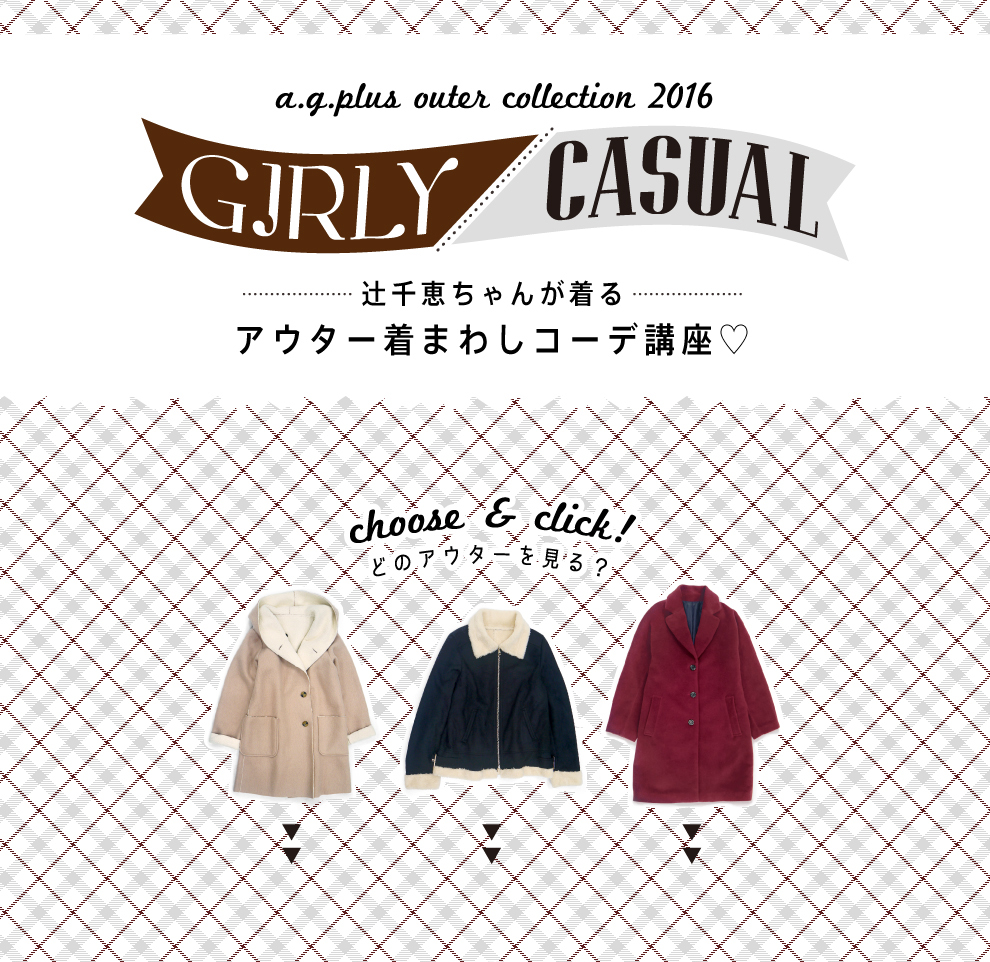 a.g.plus outer Collection 2016 - GIRLY CASUAL