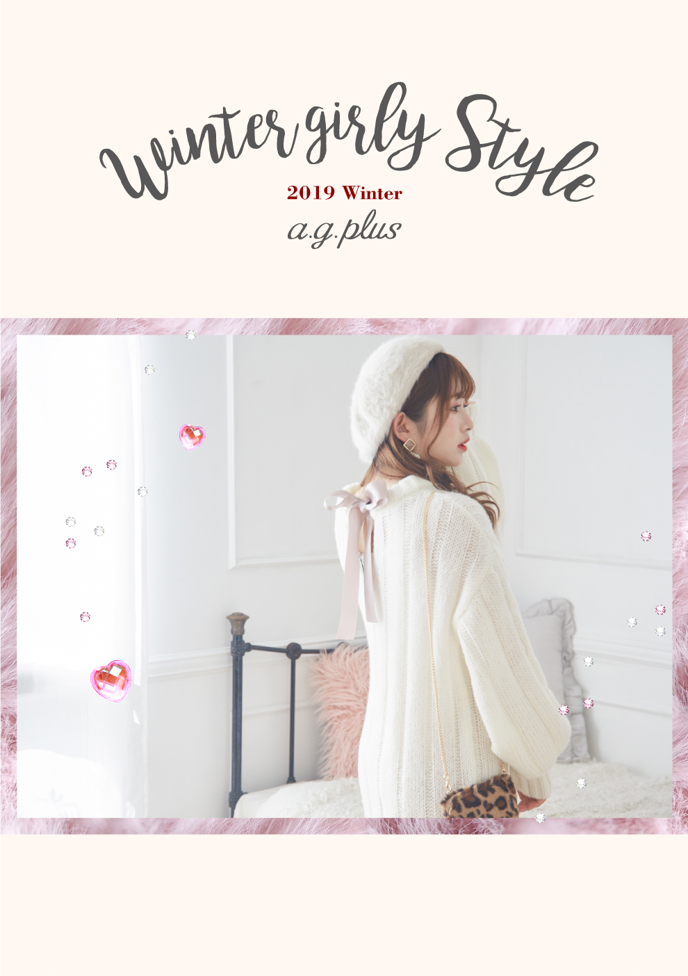【a.g.plus】2019 Winter girly Style