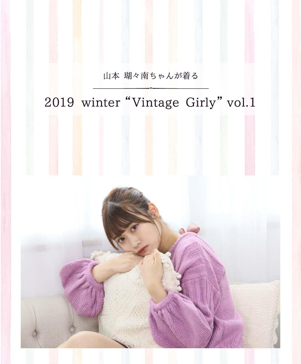 "【a.g.plus】2019 winter ""Vintage Girly"""