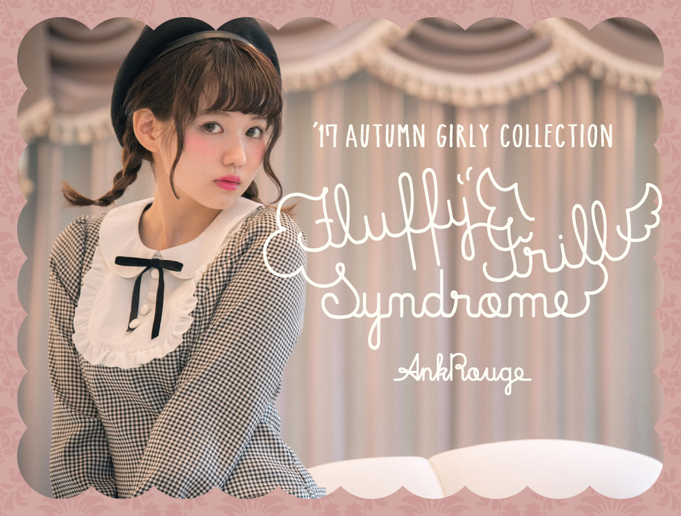 17 AUTUMN GIRLY COLLECTION