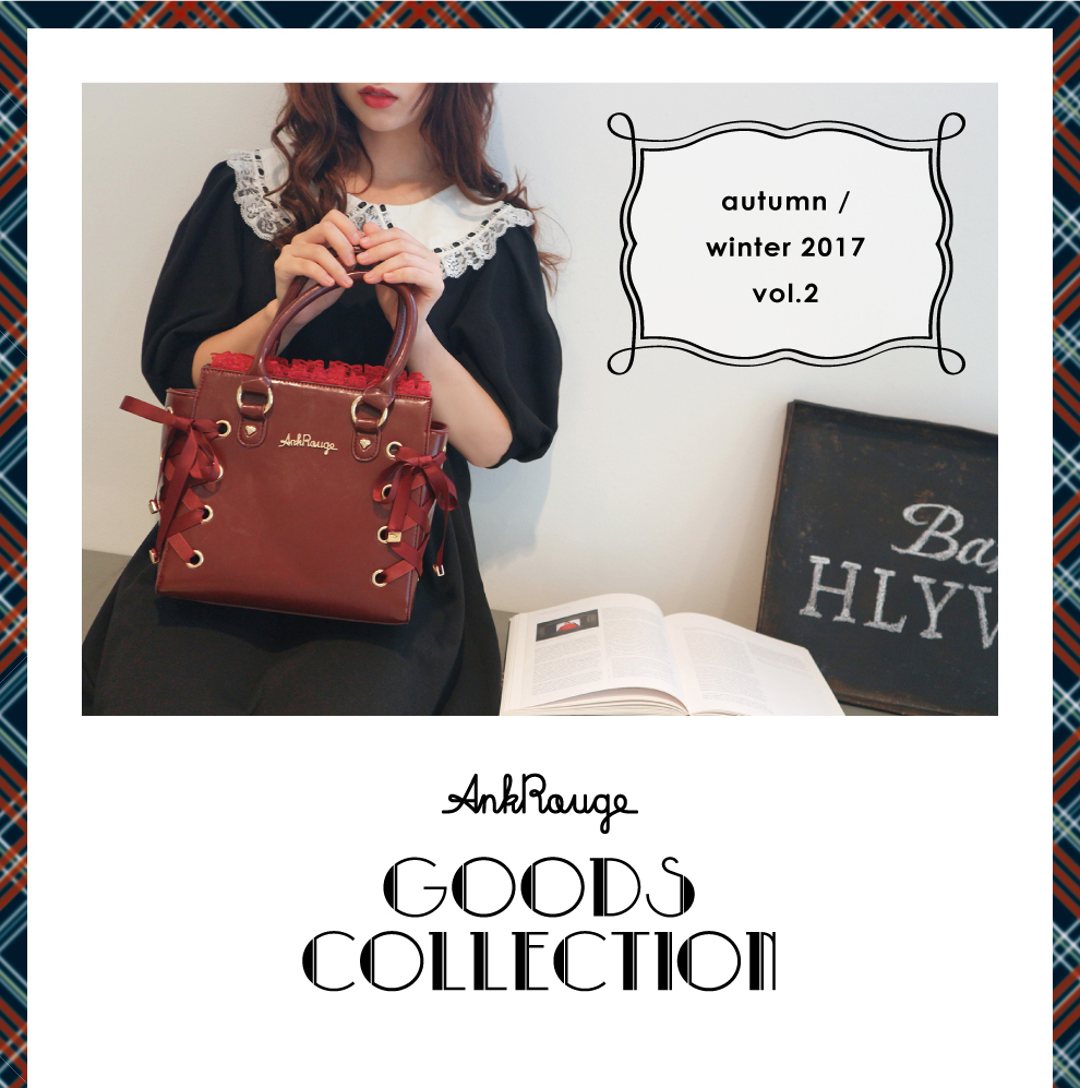 Goods Collection Autumn and Winter 2017 vol.2