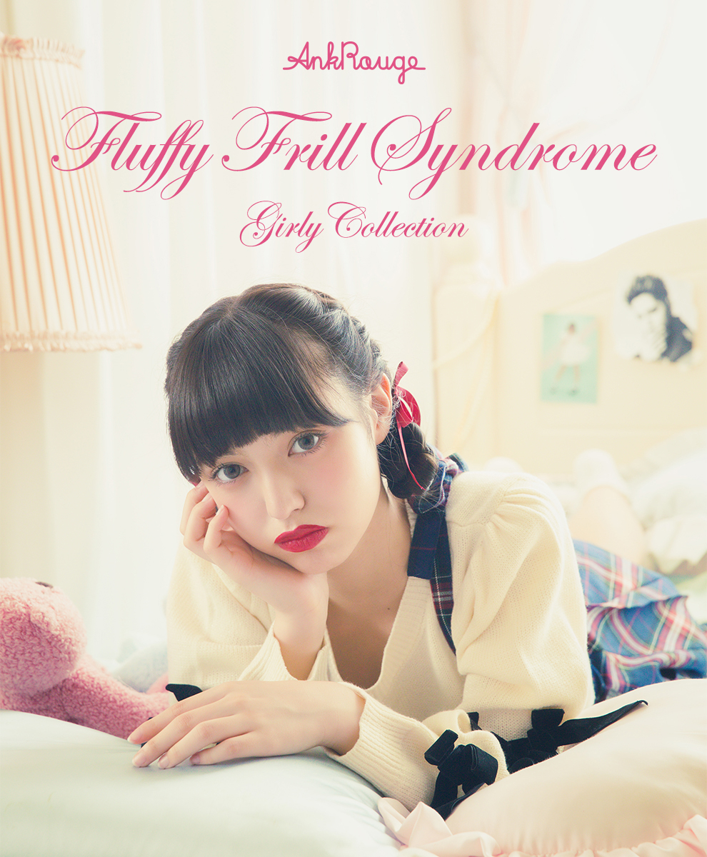 Fluffy Frill Syndrome - Girly Collection