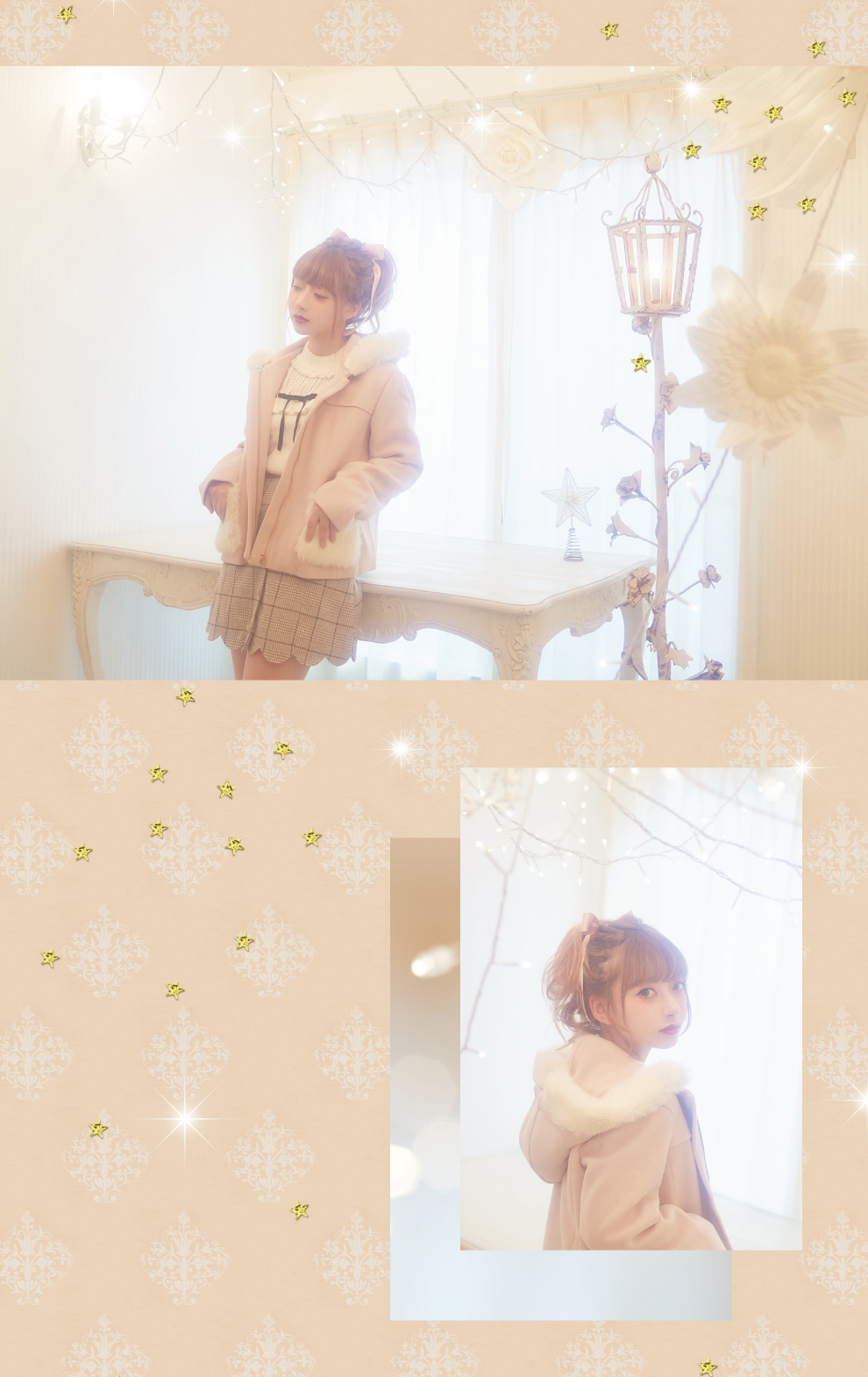 Fluffy Frill Syndrome - winter collection 17 - Girly