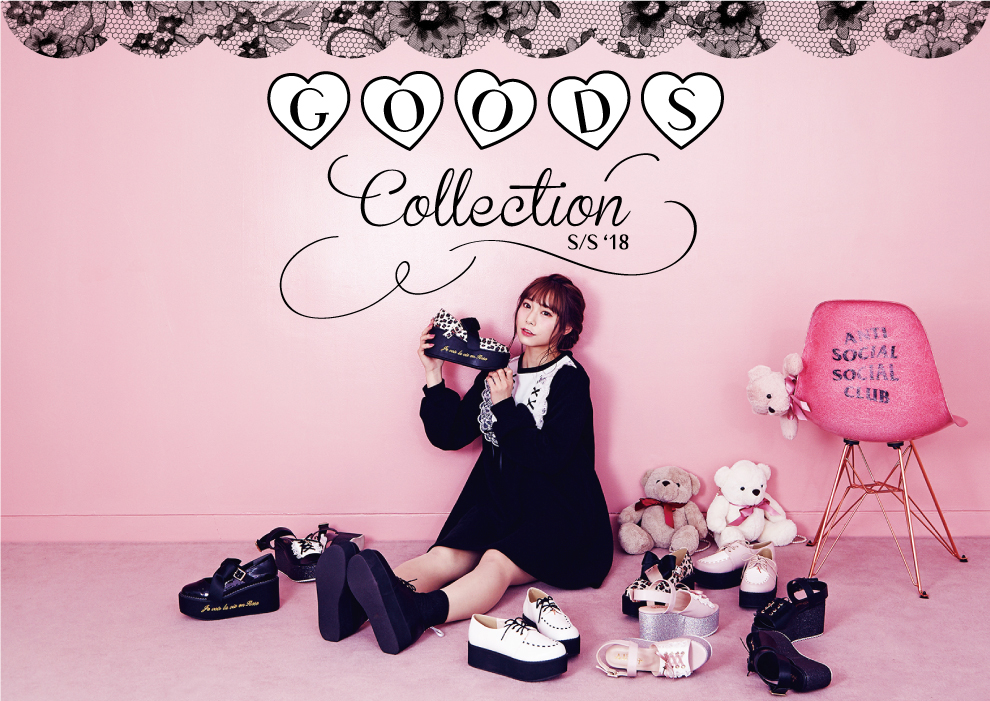 GOODS Collection S/S '18