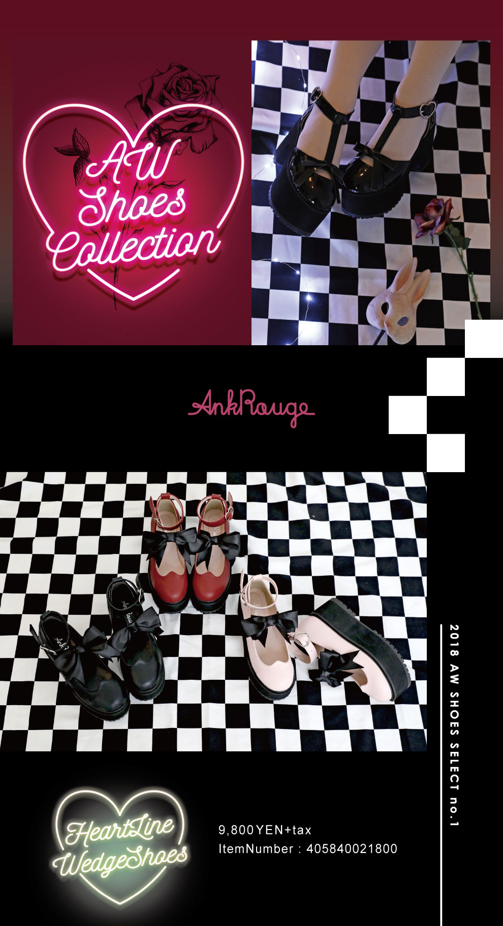 AW SHOES COLLECTION
