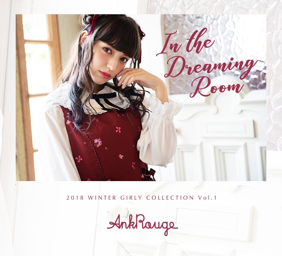 2018 WINTER GIRLY COLLECTION Vol.1