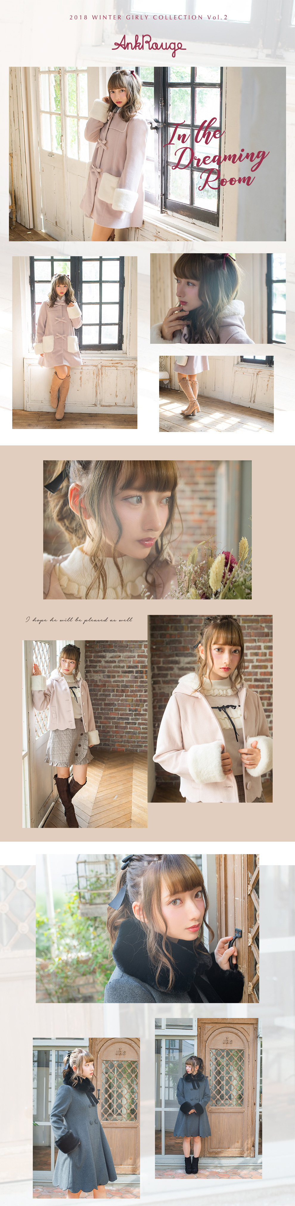 2018 WINTER GIRLY COLLECTION Vol.2