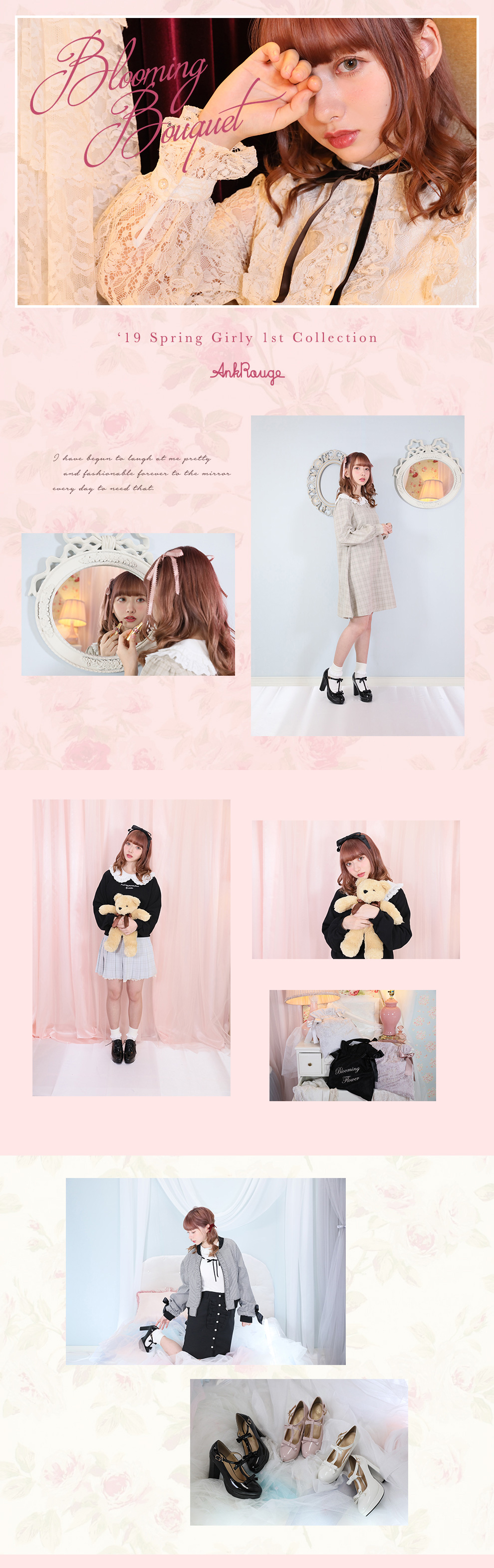 19 Spring Girly 1st Collection