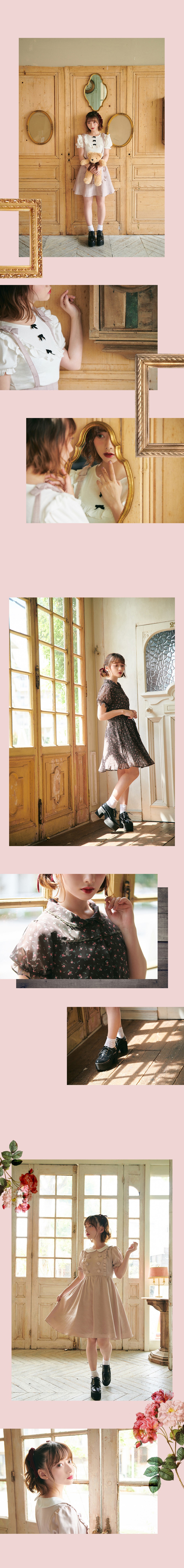 Ank Rouge 19 Autumn Girly Collection VOL.1