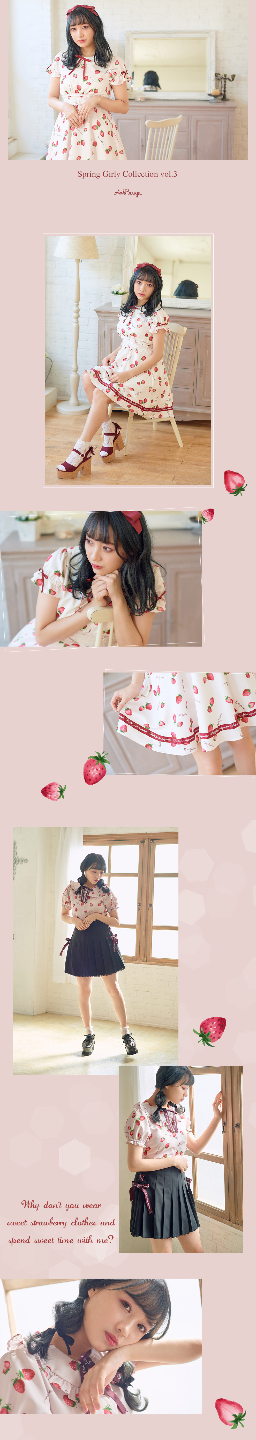 Spring Girly Collection vol.3