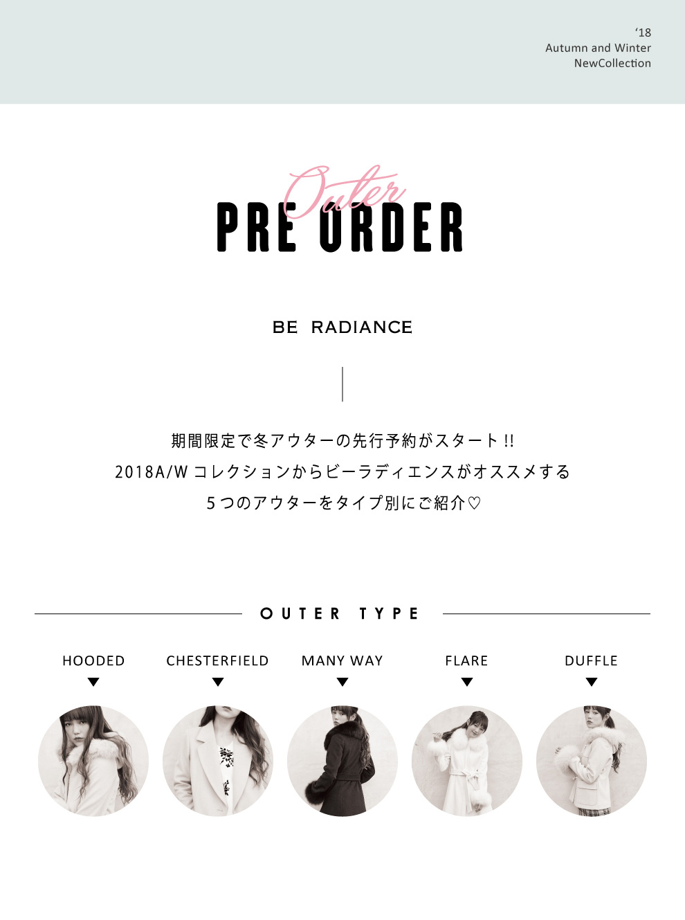OUTER PRE ORDER '18 Autumn and Winter