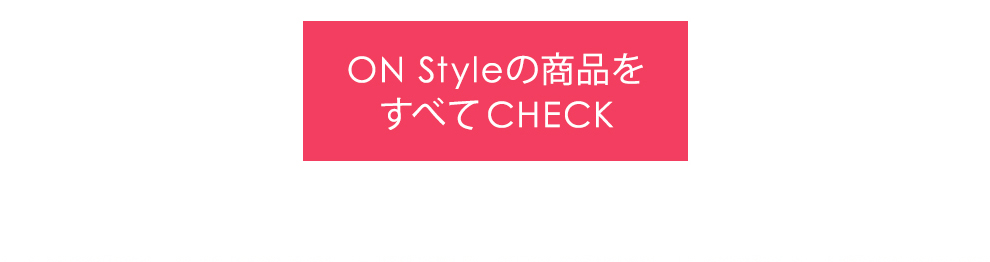 CHECK ALL ON STYLE ITEM