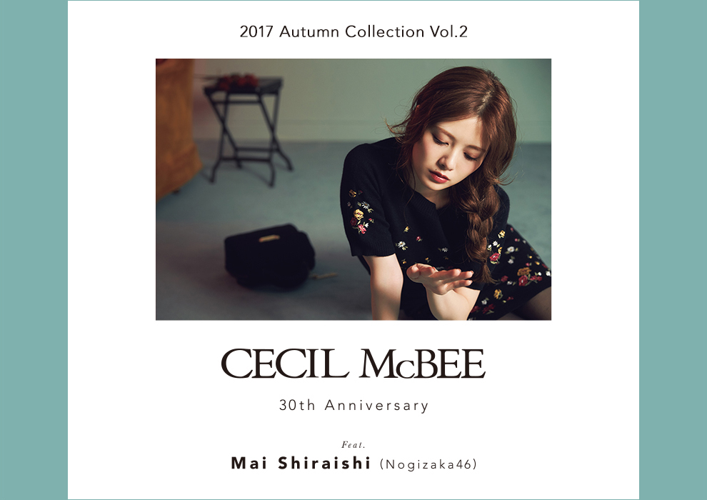 2017 Autumn Collection Vol.2