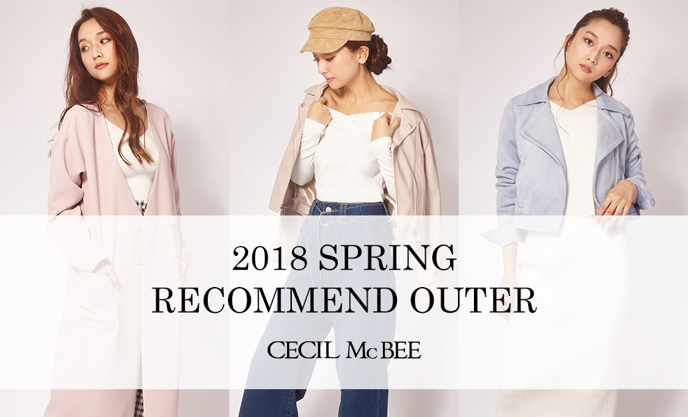 2018 SPRING RECOMMEND OUTER