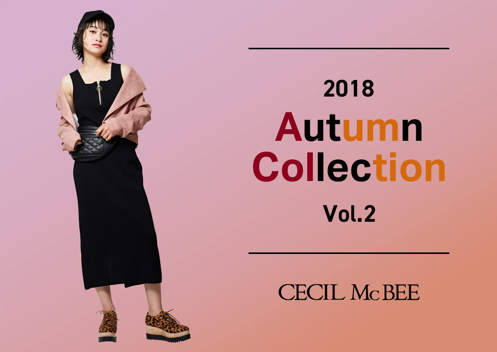 2018 Autumn Collection Vol.2