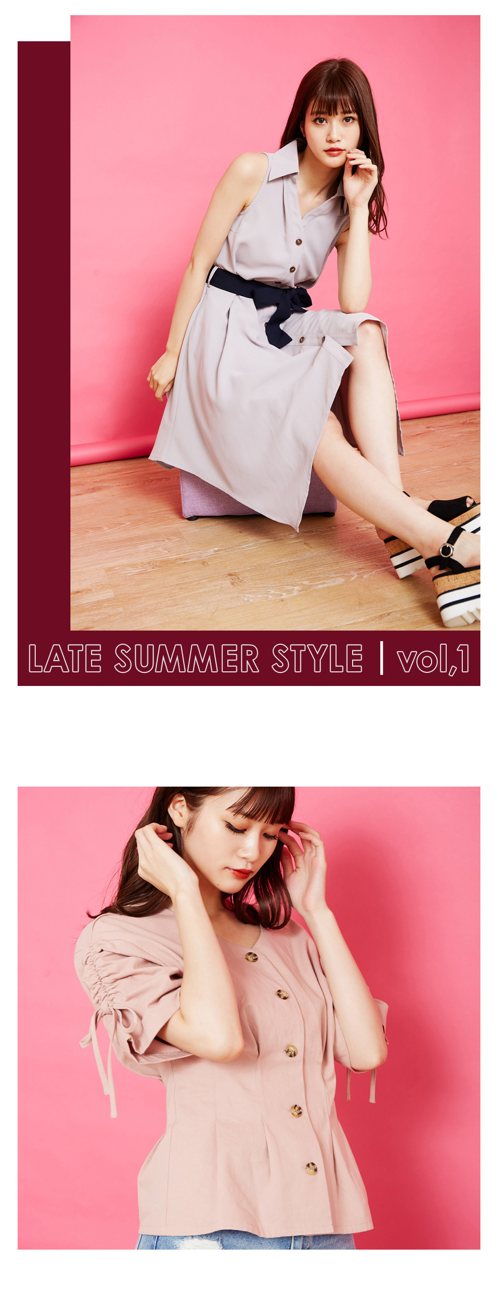 【LATE SUMMER VOL.1】