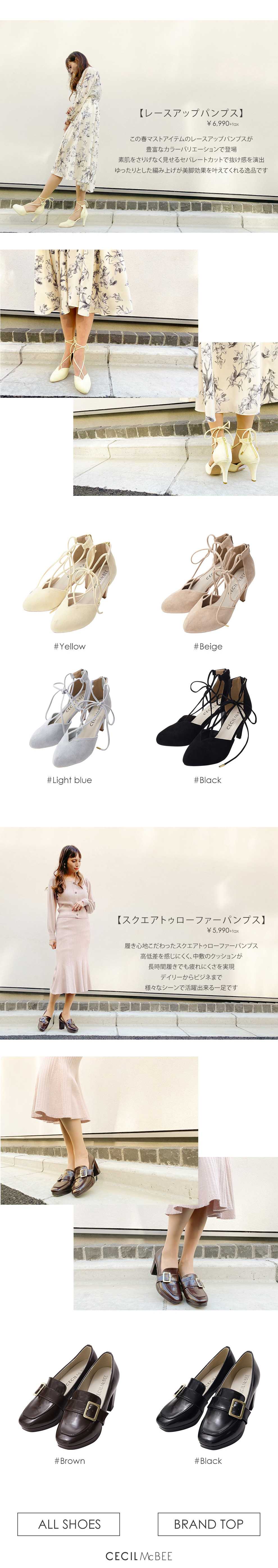 NEW ARRIVAL -2020 Spring Shoes-
