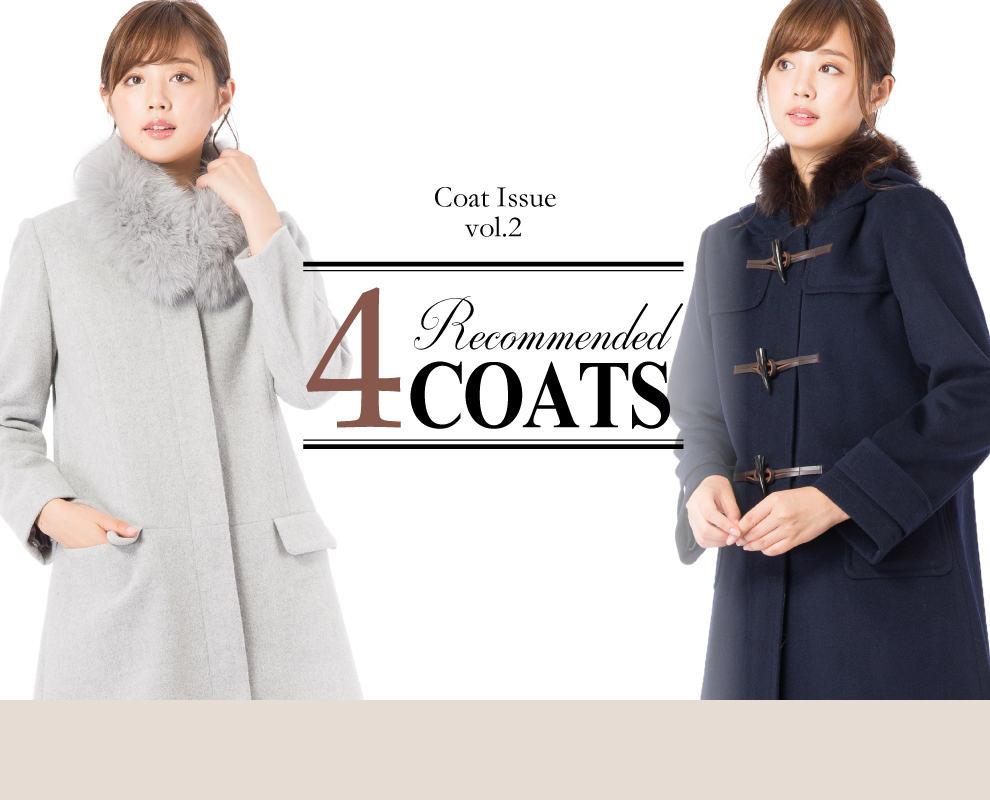 Coat Issue vol.2 - Recommend 4 COATS