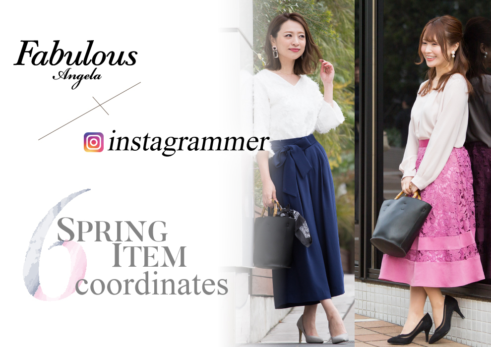 Fabulous Angela × instagrammer - SPRING ITEM coordinates