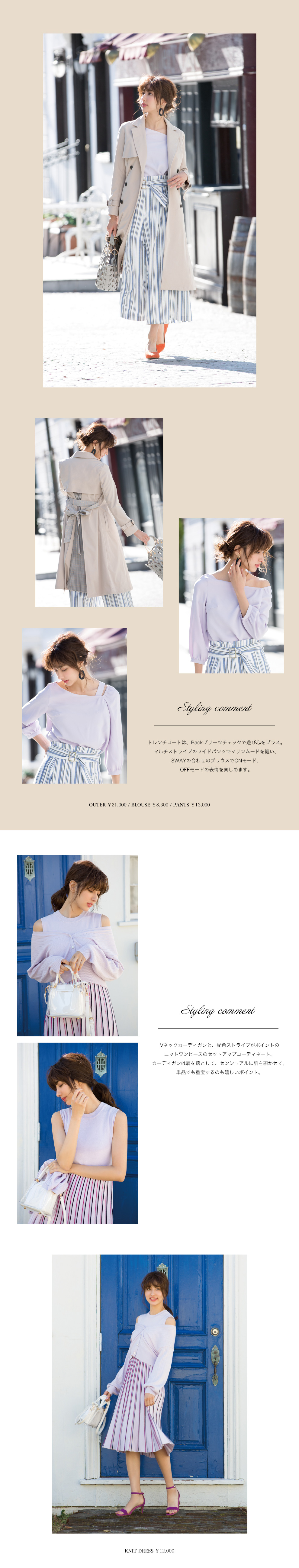Fabulous Angela 2019 Spring & Summer Collection Vol.1