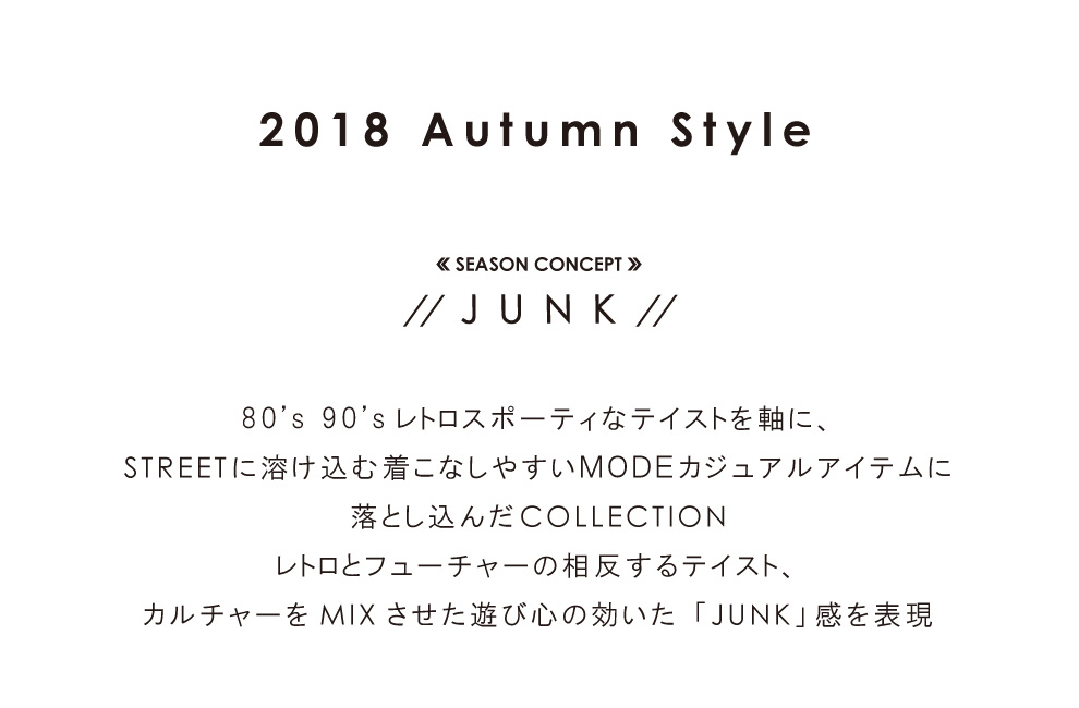 RID.DLE FROM 2018Autumn Style